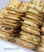 餅乾:蔥軋餅.蔥餅牛軋糖. 牛軋餅.牛軋糖餅乾.JPG