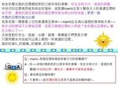 金色陽光豆漿粉:投影片4.JPG