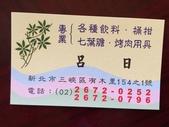 2018.01.01 組合山(熊空南峰).雲森瀑布【新北市三峽】:IMG_5042.JPG