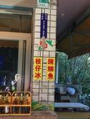 2018.01.01 組合山(熊空南峰).雲森瀑布【新北市三峽】:IMG_5043.JPG