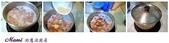 飲料/冰品:蜜芋頭