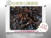 肉類料理:投影片1.JPG