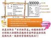 團購/合購:投影片2.JPG