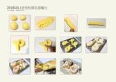 麵包の作品:20181011香橙桔醬乳酪麵包-001.jpg