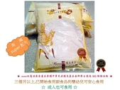 SUPER有機糙米雜糧穀粉:投影片1.JPG