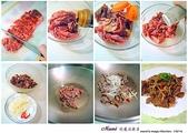 肉類料理:薑絲牛肉