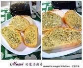 醬&內餡:大蒜奶油醬 (微甜)