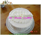 蛋糕の作品:兒子的生日蛋糕(改版)
