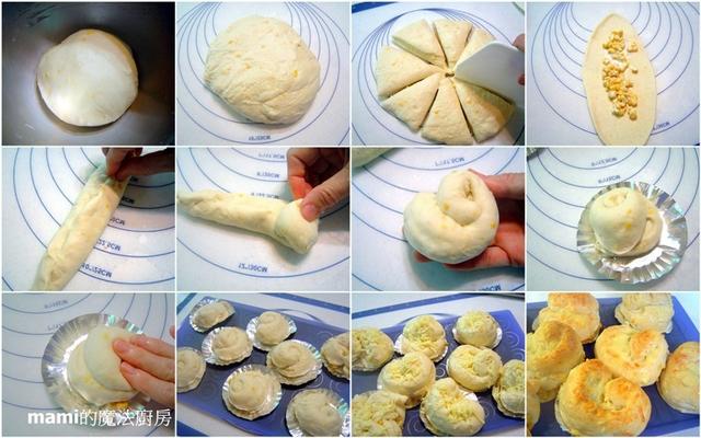 麵包の作品:玉米沙拉麵包.jpg