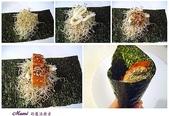肉類料理:鰻魚手卷