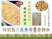 團購/合購:投影片1.JPG