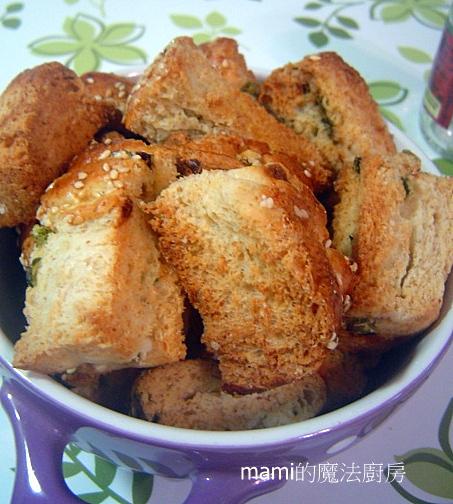 餅乾:香蔥胚芽吐司塊115-1.jpg
