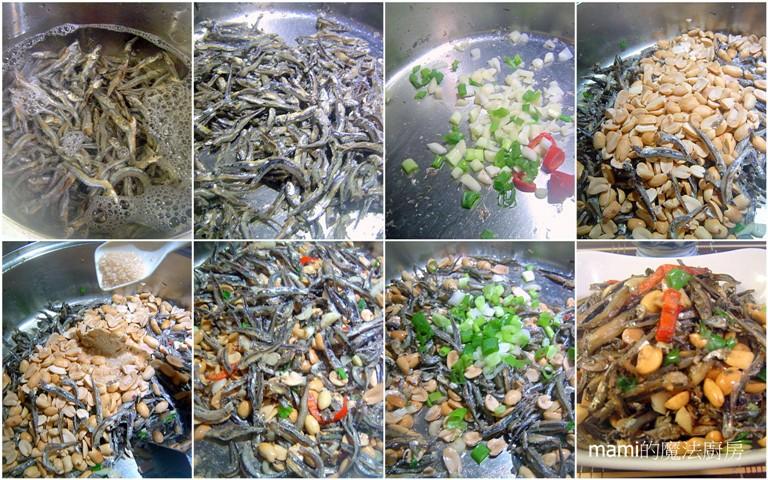 海鮮料理:2017-06-16花生小魚乾.jpg