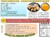 團購/合購:薑黃粉