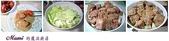 肉類料理:粉蒸排骨