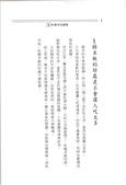 玄米纖維素超細粉末:008.jpg