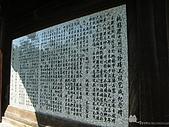 桃園神社:158_20100704桃園神社.jpg