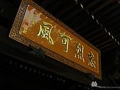 桃園神社:052_20100704桃園神社.jpg