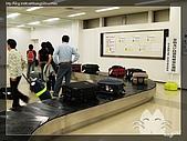 裡日本北陸五日遊:Day1:行李轉盤