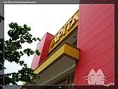 裡日本北陸五日遊:Day1:APITA超市