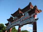 南港公園:入口牌樓