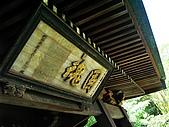 桃園神社:105_20100704桃園神社.jpg