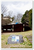 20090322奈良:飛鳥之高松塚古墳:DSC_1207_resize.jpg