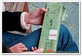 20090322奈良:竹林寺、中千本公園:DSC_1116_resize.jpg