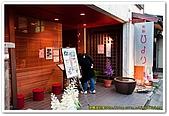 20090323奈良:旬彩:DSC_1850_resize.jpg