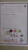 102學年度二甲-閱讀大新:DSC_0010.JPG