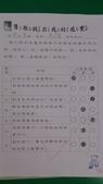 104一甲-閱讀大新(閱讀課):DSC_0042.JPG