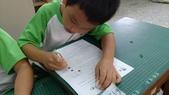 104一甲-閱讀大新(閱讀課):DSC_0040.JPG
