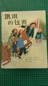 102學年度二甲-閱讀大新:DSC_0253.JPG