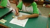 104一甲-閱讀大新(閱讀課):DSC_0039.JPG