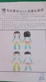 104一甲-閱讀大新(閱讀課):DSC_0087.JPG