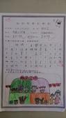 102學年度二甲-閱讀大新:DSC_0008.JPG
