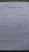 102學年度二甲-閱讀大新:06.JPG