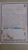 102學年度二甲-閱讀大新:DSC_0013.JPG