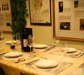 酩諾MingRuo西班牙葡萄酒:酩諾MingRuo西班牙葡萄酒