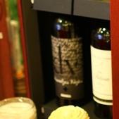 酩諾MingRuo西班牙葡萄酒:crop_0.45593800 1441683942.jpg