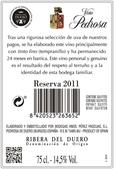 西班牙葡萄酒pedrosa:西班牙葡萄酒PEDROSA RESERVA 2011背標