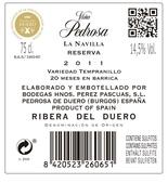西班牙葡萄酒pedrosa: 西班牙葡萄酒La navilla 2011