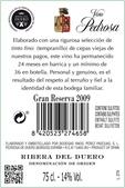 西班牙葡萄酒pedrosa:西班牙葡萄酒PEDROSA Gran Reserva 2009