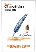 西班牙葡萄酒pedrosa:西班牙葡萄酒cepa 2012前標