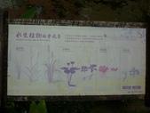 101.6.2羅東森林文化園區:羅東森林文化園區 (12) - 複製.jpg