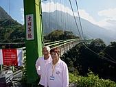 99.12.5雲龍瀑布:東浦吊橋 (5).JPG