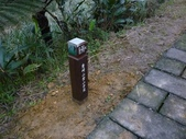 101.1.1瑞芳三小山,南雅奇石區:秀崎山步道 (44).jpg