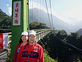99.12.5雲龍瀑布:東浦吊橋 (7).JPG