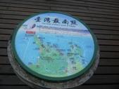 100.7.15墾丁:4台灣最南點 (2).jpg