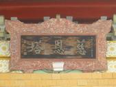 99.3.13日月潭:日月潭 (124).JPG